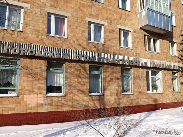 Больница 16 волгоград красноармейский район список врачей